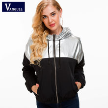 Vangll Two Tone Metallic Hoodie Jacket 2018 New Color Block Drawstring Women Clothing Tops Zipper Coat Patchwork Silver Jackets(China)