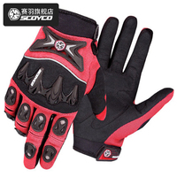 SCOYCO MX47 Summer Motorcycle gloves breathable Bicycle cycling biker motorbike protection glove Racing Moto Dirt MX Guantes