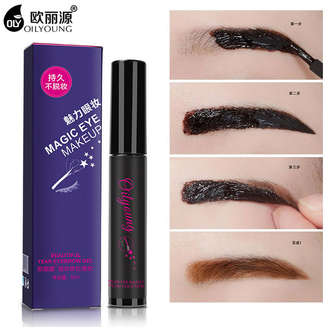 Tatuaje de Cejas Gel Peel Off Líquido Tinte de Cejas Maquillaje de Larga Duración 72 H Natural Eye Liner Impermeable Cosméticos de Corea 3D rimel