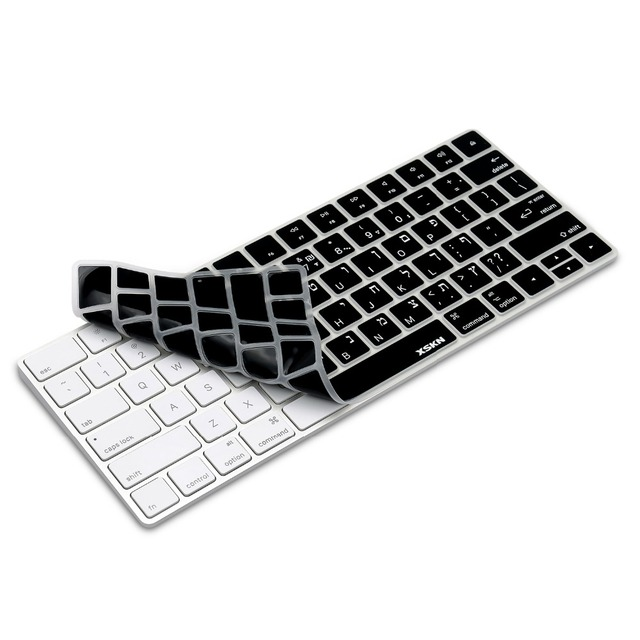 new product e0d7a 5488f XSKN Hebrew keyboard Cover for Magic Keyboard, XSKN Isreal Hebrew Black  Silicone Keyboard Skin for Apple Wireless Magic Keyboard-in Keyboard Covers  ...