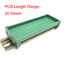 UM50 PCB length: 20-50mm profile panel mounting base PCB housing PCB DIN Rail mounting adapter PCB carrier(China (Mainland))
