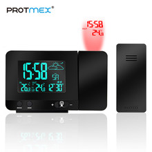 Protmex 3531BC Projection Alarm Clock Digital Date Snooze Function Backlight Projector Desk Table Led Clock With Time Projection(China)
