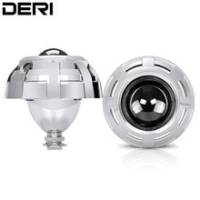 цена на 2.5 inch Brand Car Headlight Styling Shrouds Mask HID Bi Xenon Projector Lens Retrofit DIY H7 H4 Headlamp Lenses Use H1 Bulbs