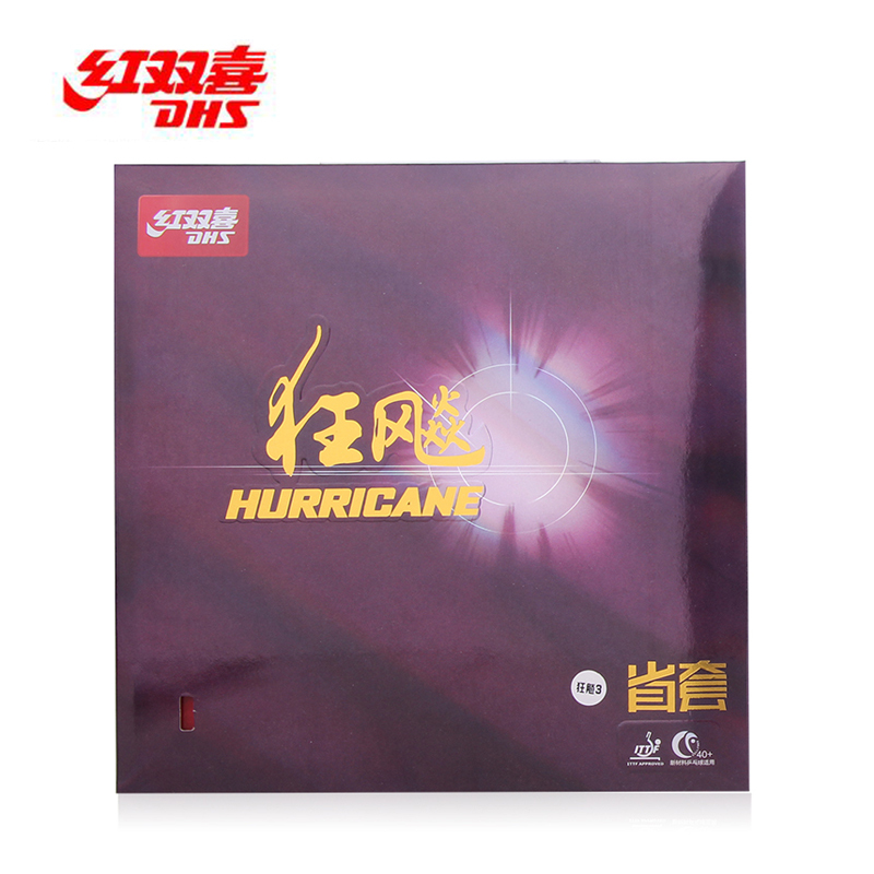 DHS Provincial Hurricane 3 Pro H3 Table Tennis Rubber With Sponge Ping Pong Rubber Pips-In Tenis De Mesa donic desto f4 formula 4 table tennis rubber pips in ping pong sponge tenis de mesa