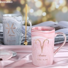OUSSIRRO Natural Marble 12 Constellation Ceramic Pink Zodiac Mug with lid Coffee Mugs Creative Personality Cup 400ml Lead-free