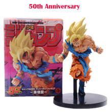 New Style Anime Dragon Ball Z Son Goku 50th Anniversary Memorial PVC Figurine Action Figure Collectible Model Toy Christmas Gift jump 50th anniversary dragon ball z son goku pvc gokou figure collectible model toy 22cm