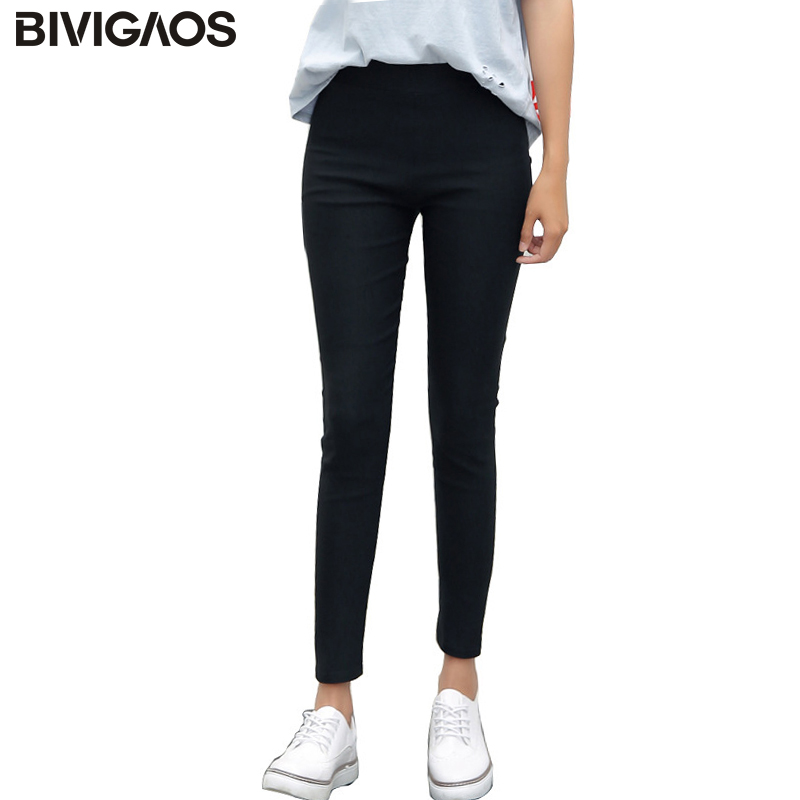 BIVIGAOS Spring Summer New Womens Light Color Stretch Leggings Pants High Waist Slim Pantalon Legging Women Woven Pencil Pants