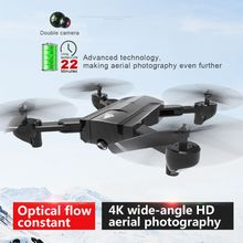 SG900 RC Drone with 4K HD Camera FPV Wifi RC Drones Real-time Transmission Auto Return Quadcopter Helicopter
