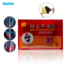 8pcs Pain Relief Patch Orthopedic Plasters Medical Muscle Back Neck Aches Muscular Fatigue Arthritis Stickers C1473