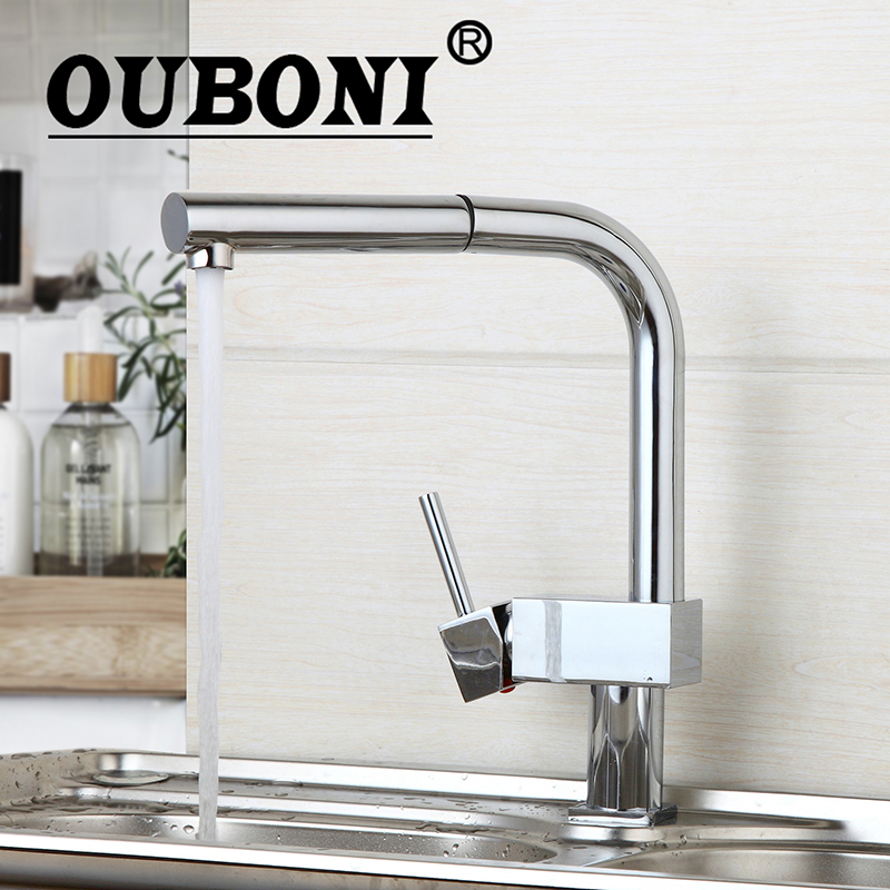 OUBONI 360 Swivel Stream Pull Out Spout Kitchen Sink Faucet Polish Chrome Brass Countertop Tap Hot & Cold Mixer Taps wholesale and retail polished chrome brass spray kitchen sink faucet swivel spout pull out vessel sink mixer taps wsf061