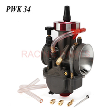 Motorcycle Carburetor PWK34 34mm Modify Zongshen NC250 ZS177mm 77mm 4 Valve 250 250CC Engine MX Motocross Motorcycle ATV Quad nc250 engine plate gear assy overrunning clutch 250cc zongshen engine xmotos apollo kayo bse 250cc 4valves parts