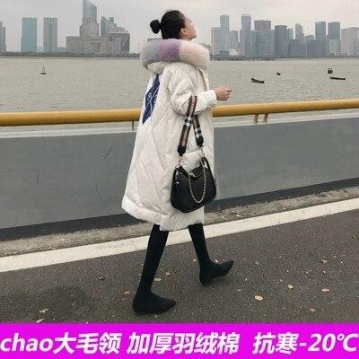 Épais Le 2 Vers De Marée 2019 Sur Femmes Hiver Section Manteau Version Longue New Bas 1 La Genou Coréenne Coton aqgdH1wq