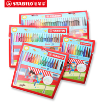 STABILO12/18/24/30 color children washable painting pen watercolor pen graffiti thick ink art mark dynamic music 280