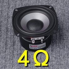 AIRS 4 inch woofer speaker 4 inch SUBWOOFER SPEAKER bass shock powerful elastic AIRS genuine