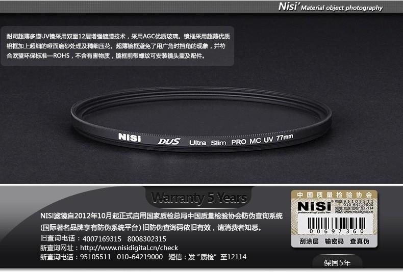 Negro Sirui UV52/Ultra Slim S de Pro Nano MC Filtro UV 52/mm Multicapa, Cristal Schott