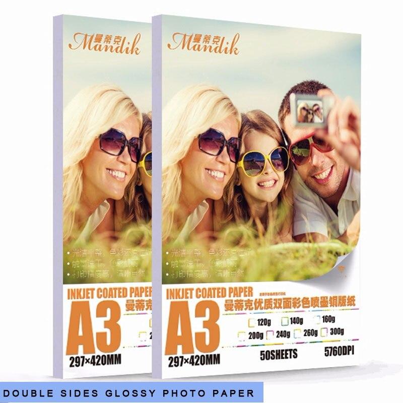 50 feuilles par paquet A3 240g 260g 300g papier photo jet d'encre brillant double face-in Papier photo from Fournitures scolaires et de bureau on AliExpress - 11.11_Double 11_Singles' Day 1