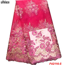 2019 Whloesale price Nigerian Lace Fabrics With Beaded Hot Selling Africa For Women Party Dress F4-2116