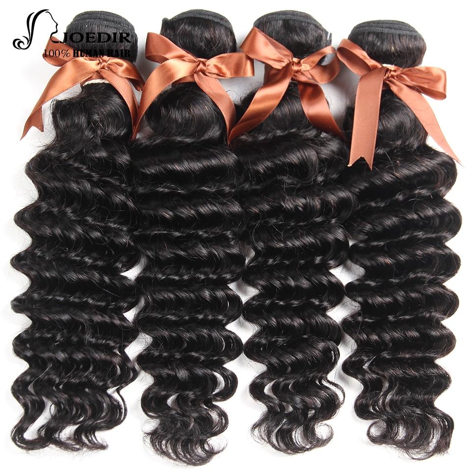 Joedir Hair Loose Deep Wave Indian Hair Weave 4 Bundles Non Remy Human Hair Extensions Free Shipping