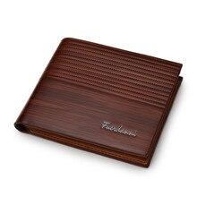 Men's Striped Leather Wallet