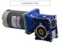 DC12V/24V 150W 5D150GN RV30 DC worm gear motor, mechanical equipment / power tools / DIY accessories power motor