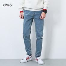Мужчины джинсы мужской ретро моды случайные сплошной цвет джинсы брюки уличной мужской slim fit джинсовые брюки синий серый