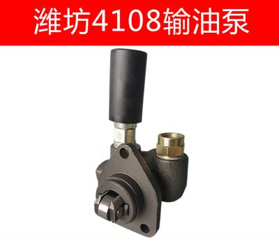 Free shipping Weifang 4108 oil pump fuel pump Manual operation diesel engine suit for Chinese brand jiangdong engine parts for tractor the set of fuel pump repair kit for engine jd495