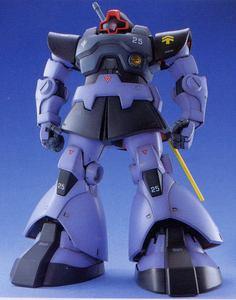 Image 2 - Bandai Gundam 1/100 MG 021 MS 09 Domโทรศัพท์มือถือชุดตัวเลขการกระทำประกอบชุดของเล่น