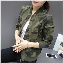 Military Jacket Women Spring Chaqueta Mujer Camouflage PU Waterproof Slim Print Coat