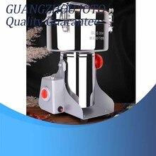 купить Home Use 1000g Ultrafine Mill Powder Grinder 220V Food Pepper Herbal Mill дешево