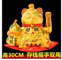 Opening Shop Send Gifts Handle Number Super Large Cat Lucky Piggy Gift Box Packaging Ornaments Japanese