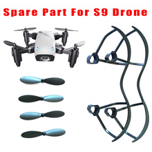Free shipping Propellers Blade for S9 S9W S9HW Mini Foldable RC Drone Quadcopter Pocket Helicopter Protective frame spare part цена 2017