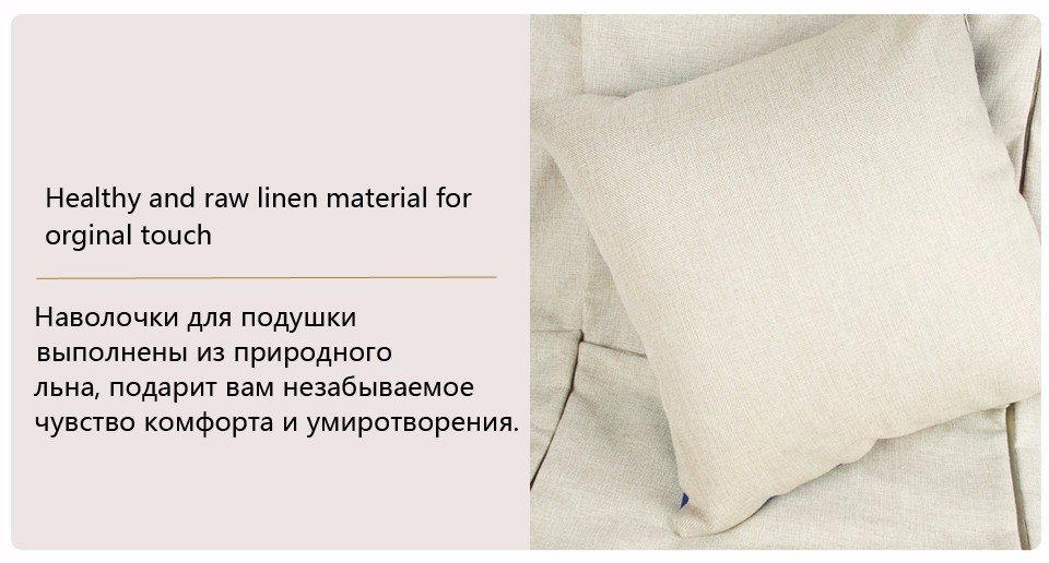 Nordic Design Cushion Cover Pink Blue Geometric Throw Pillowcase 45cmX45cm Color Decoration Home Office Car Bed Seat Pillow Case 11