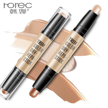 ROREC Face Bronzer Highlighter Stick Facial Contouring Makeup Concealer Highlight Pencil Cosmetic Tools