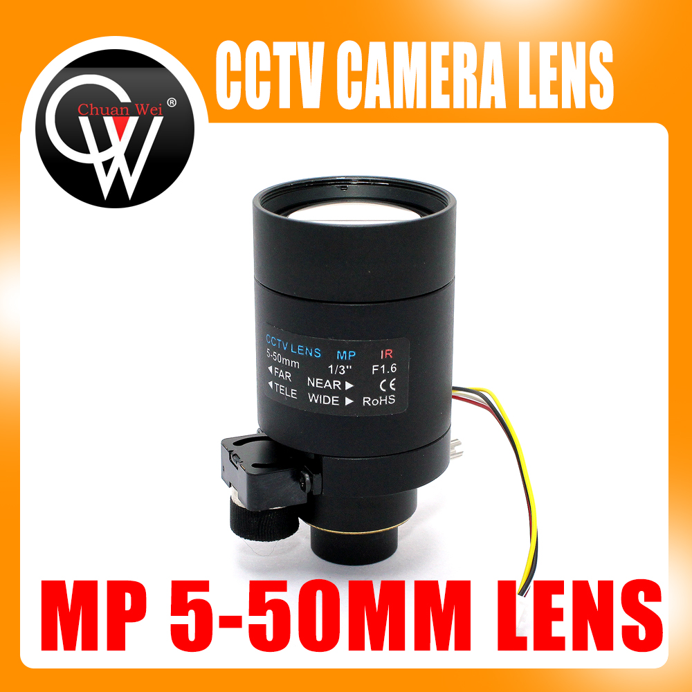 HD Varifocal Lens 5-50mm D14 Mount DC Auto Aperture View About 100m For Analog/720P/1080P AHD/CVI/TVI/IP CCTV Camera