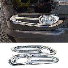 Автомобильный Стайлинг защитное украшение ABS хром автомобиль передняя противотуманная фара крышка авто противотуманная фара отделка снаружи для Honda HRV HR-V Vezel 2014