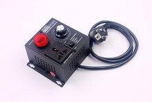 Gerilim ekran AC 220V 4000W SCR elektronik voltaj regülatörü elektrikli alet pil paketi Motor hız kontrol ayarlanabilir