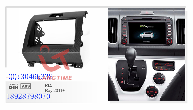 Car refitting DVD frame,DVD panel,Dash Kit,Fascia,Radio Frame,Audio frame for 2011+ KIA Ray,Cerato,Forte, free shipping car refitting dvd frame dvd panel dash kit fascia radio frame audio frame for 2012 kia k3 2din chinese ca1016