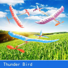 Tensible motor Airplane Inertial Foam Glider Aircraft Toy Plane Model Outdoor Toy Educational Toys Good quality