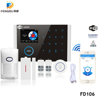 2019 Newest Home Security Alarm System Touch Screen WiFi GSM Wireless Intelligent Alarme Home Anti theft Protection Alarm System