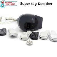 HYBON Serrure Aimant Sensor Detacher Magnetic Handheld Hook Detacher AM EAS Hard Tag Remover EAS System Gun Handheld Detacher