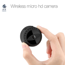Universal Mangetic Absorption WIFI Mini Security Remote Monitor Camera Wide Angle HD 1080P Motion Detect IR Night Vision H.264