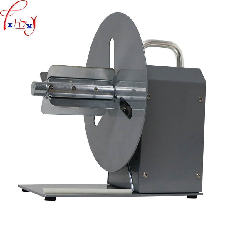 Automatic bar code label rewinding machine QQTCW-Q5 two - way label rewinding device stickers paper turning machine 100~240V 1PC skagen ремни и браслеты для часов skagen skskw2266 page 6