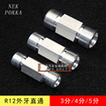 Free shipping,pipe joints,Automobile air conditioning pipe fitting OR 3/8 1/2 5/8 air conditioning general parts