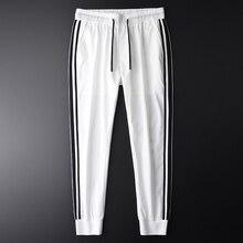 Мужские брюки джоггеры Minglu, повседневные облегающие брюки контрастного цвета с Боковым Разрезом размера плюс 4xl, для лета