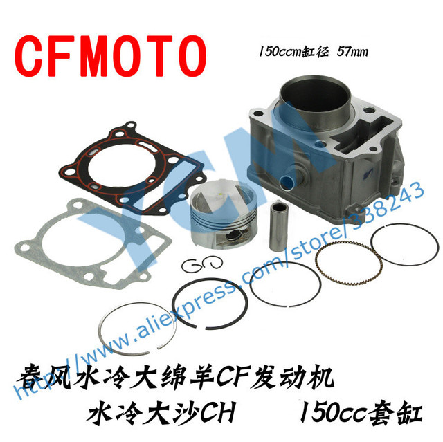 Water Cooled CH150 CF150 Cylinder Set Assembly Engine Parts ATV Wholesale Scooter Parts YCM