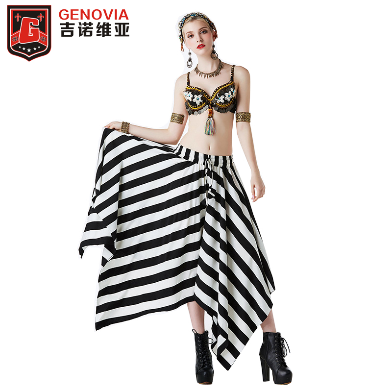Tribal Vintage Striped Skirt Bra Carnival Performance Belly Dance Costume Skirt Bra ATS Belly Dance Costume Outfit Set 2 Pieces