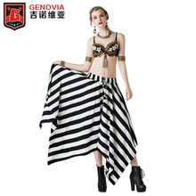 Tribal Vintage Striped Skirt Bra Carnival Performance Belly Dance Costume ATS Outfit Set 2 Pieces