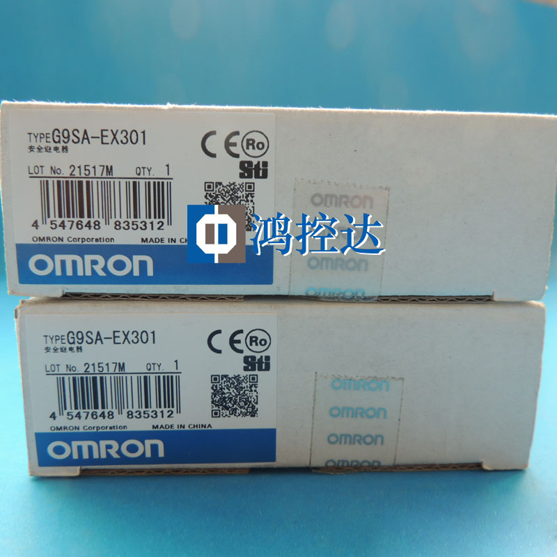 Special offer new original Oomron safety relay G9SA-EX301Special offer new original Oomron safety relay G9SA-EX301