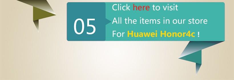 huawei honor4c