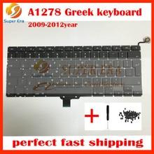 """laptop A1278 keyboard Greek for macbook pro 13"""" A1278 Greek Greece keyboard clavier without backlight backlit 2009-2012year"""